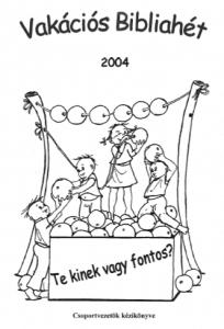 KOEN2004