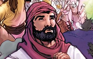 Józsué, a vezető