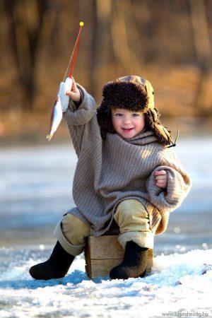 Az első horgászat