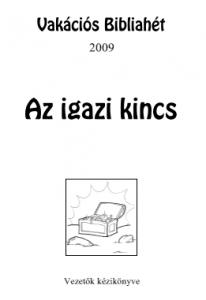 KOEN2009