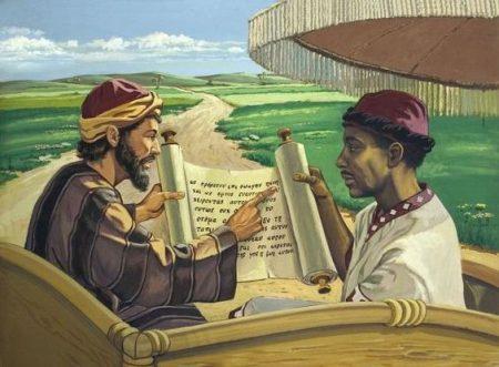 Fülöp és az etióp kincstárnok