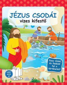 Jézus csodái vizes kifestő